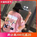 Women's large Summer of 2019 T-shirt singleton  commute easy thin Socket Short sleeve Shape letter Korean version Crew neck Medium length cotton routine Yileimen 18-24 years old Cotton 100%