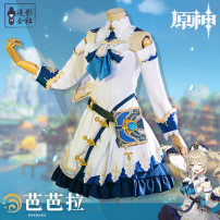 Cosplay women's wear suit Pre sale Over 8 years old Barbara cos game February Chinese Mainland Original God Barbara  S