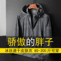 Jacket VGQ Youth fashion 21005 black 21005 gray 21005 blue 2003 black 2003 dark gray 2003 blue 2033 black 2033 light gray 2033 blue 21003 black 21003 light gray 21003 dark blue L XL 2XL 3XL 4XL 5XL 6XL 7XL 8XL thin easy Other leisure summer Long sleeves Wear out Hood tide youth routine Zipper placket