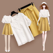 Fashion suit Summer 2021 S M L XL 208091 single white top 202895 single yellow skirt 18-25 years old Meen'cou / mengkou 208091+202895A#2 Other 100% Pure e-commerce (online only)