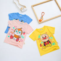 T-shirt 3043 white, 3282 yellow, 3282 red, 3282 blue, 3293 pink, 3293 gray, 3293 yellow, 3296 pink, 3296 blue, 3296 red, 3278 yellow, 3275 blue, 3346 red, 3346 blue, 9001 pink, 9001 purple, 9001 rose red, 3365 blue, 3365 pink, 3366 blue, 3367 black, 3368 red, 3369 yellow, 3370 green Beibei Valley