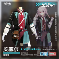 Cosplay men's wear suit Pre sale Cat dimension Over 14 years old game Chinese Mainland Tomorrow's Ark