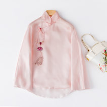 shirt Pink S. M, l, XL, XXL Spring of 2019 other 96% and above Nine point sleeve other stand collar other routine Solid color 25-29 years old Miaosheng lotus real silk