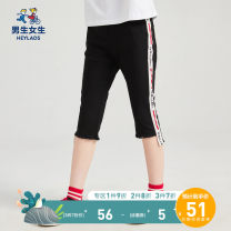 trousers Boys and girls female 120cm 130cm 140cm 150cm 160cm 170cm White black summer Cropped Trousers leisure time Casual pants Leather belt middle-waisted Cotton blended fabric Don't open the crotch NPXEJ29531A Class B Summer 2020 Chinese Mainland
