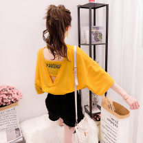 Dress Summer 2020 M L XL XXL Mid length dress singleton  elbow sleeve commute Crew neck Loose waist letter routine 18-24 years old Type H Beauty style Korean version 51% (inclusive) - 70% (inclusive) polyester fiber Pure e-commerce (online only)