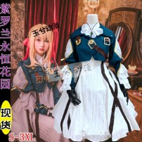 Cosplay women's wear suit goods in stock Over 14 years old Yuxi animation Chinese Mainland Violet eternal Garden Willett