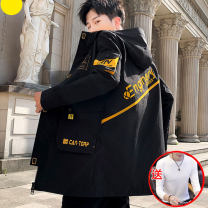 Windbreaker Dylan shark Youth fashion M L XL 2XL 3XL zipper Medium length Self cultivation Other leisure autumn teenagers Hood (not detachable) tide DLS9222337 Polyester 100% Geometric pattern No iron treatment Three dimensional bag Khaki Assembly other Autumn of 2019 Exclusive payment of tmall