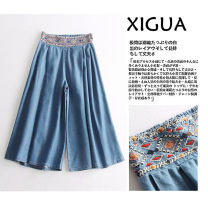 Jeans Spring of 2019 Dark blue, light blue M,L,XL Cropped Trousers High waist Wide legged trousers Thin money Embroidery MUMUYICHU 71% (inclusive) - 80% (inclusive)