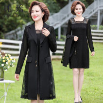 Middle aged and old women's wear Spring 2021 Black red XL [recommended 95 kg] 2XL [recommended 95-110 kg] 3XL [recommended 110-125 kg] 4XL [recommended 125-140 kg] 5XL [recommended 140-155 kg] fashion Dress Self cultivation Two piece set Solid color 40-49 years old Cardigan moderate square neck other