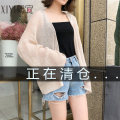 Wool knitwear Summer 2020 M L XL 2XL 3XL Off white apricot Caramel Long sleeves singleton  Cardigan other More than 95% Regular Thin money commute easy V-neck Bat sleeve Solid color 18-24 years old Xiyi Button Other 100% Pure e-commerce (online only)
