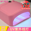 Other DIY accessories Other accessories other 40-49.99 yuan UV lamp [color random] UV glue UV lamp [color random] brand new Fresh out of the oven Yifu