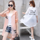 short coat Spring of 2019 S M L XL XXL White pink green blue Long sleeves Medium length Thin money singleton  easy Versatile Wrap sleeves Hood zipper letter Qiusi Butterfly 96% and above Pocket zipper print QSDD152 other Other 100% Pure e-commerce (online only)