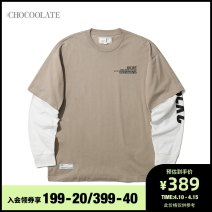 T-shirt Youth fashion BGL / Brown GYB / dark grey KHC / Army Green routine S M L XL :CHOCOOLATE Long sleeves other standard Other leisure B1XLTC1060XSG Cotton 100% Spring 2021 Same model in shopping mall (sold online and offline)
