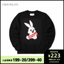 Sweater / sweater Spring 2020 BKX / black Gy2 / gray YEx / yellow XS S M 71% (inclusive) - 80% (inclusive) :CHOCOOLATE cotton B1XSWL3920XEE Cotton 74.1% polyester 25.9% Same model in shopping mall (sold online and offline)