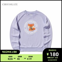 Sweater / sweater Autumn of 2019 BKX / Black ppl / Lavender pkx / Pink Gy2 / gray XS S M :CHOCOOLATE B1XSWL3884XDD Same model in shopping mall (sold online and offline)