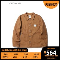 shirt Youth fashion :CHOCOOLATE S M L XL BGB / Brown IVX / white GYB / gray routine other Long sleeves standard Other leisure B1XSTC8227XSG Cotton 100% Spring 2021 Same model in shopping mall (sold online and offline)