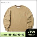 T-shirt XS S M Spring 2021 Long sleeves Regular cotton 96% and above :CHOCOOLATE Cotton 100% Same model in shopping mall (sold online and offline)