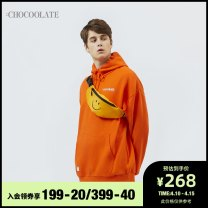 Sweater Youth fashion :CHOCOOLATE other Socket Cotton 100% Autumn 2020 Same model in shopping mall (sold online and offline)
