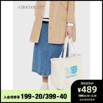 skirt Spring 2021 XS S M BLZ / blue Middle-skirt Natural waist More than 95% :CHOCOOLATE cotton Cotton 100% Same model in shopping mall (sold online and offline)