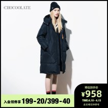 Down Jackets Winter of 2019 :CHOCOOLATE Bgx / Brown BKX / Black XS S M White duck down 90% B1XDNL7672XDD 200g (including) - 250g (excluding) 96% and above polyester fiber Polyester 100% Same model in shopping mall (sold online and offline)
