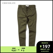 Casual pants Spring of 2018 Ninth pants Pencil pants Natural waist :CHOCOOLATE Other 100%