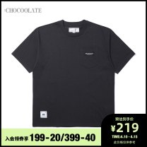 T-shirt Youth fashion routine S M L XL :CHOCOOLATE Short sleeve other standard Other leisure Cotton 100% Spring 2021 Same model in shopping mall (sold online and offline)