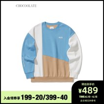 Sweater / sweater Spring 2021 Blu / blue pkl / Pink XS S M 71% (inclusive) - 80% (inclusive) :CHOCOOLATE cotton B1XSWL3982XSG Cotton 73.9% polyester 26.1% Same model in shopping mall (sold online and offline)