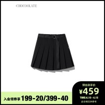 skirt Spring 2021 XS S M BKX / black Gy2 / gray Middle-skirt Natural waist B1XSKL9593XSG 81% (inclusive) - 90% (inclusive) :CHOCOOLATE polyester fiber Polyester 88.9% polyurethane elastic fiber (spandex) 11.1% Same model in shopping mall (sold online and offline)