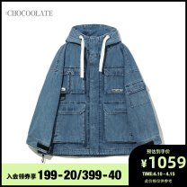short coat Spring 2021 XS S M BLZ / blue :CHOCOOLATE 71% (inclusive) - 80% (inclusive) B1XLJL7754ASG cotton Cotton 72.4% polyester 19.7% viscose 6.1% polyamide 1.8% Same model in shopping mall (sold online and offline)