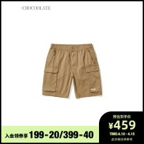 Casual pants :CHOCOOLATE Youth fashion BGC / Brown BKX / Black KHB / Khaki S M L XL Shorts (up to knee) Other leisure Straight cylinder B1XSPC5089XSG Cotton 98.1% polyurethane elastic fiber (spandex) 1.9% Spring 2021 Same model in shopping mall (sold online and offline)