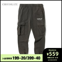 sweatpants  S M L XL trousers :CHOCOOLATE BGB / Brown GYB / dark grey Other leisure Youth fashion Straight cylinder B1XPTC3455XSG Cotton 100% Spring 2021 Same model in shopping mall (sold online and offline)