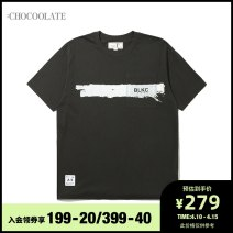 T-shirt Youth fashion GYB / dark grey IVX / white KHC / Khaki routine S M L XL :CHOCOOLATE Short sleeve other standard Other leisure B1XTEC1048XSG Cotton 100% Spring 2021 Same model in shopping mall (sold online and offline)