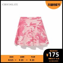 skirt Spring of 2019 XS S M MLT Short skirt Natural waist B1XSKL1903ACC 81% (inclusive) - 90% (inclusive) :CHOCOOLATE cotton Cotton 85.9% polyester 14.1% Same model in shopping mall (sold online and offline)