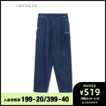 Casual pants BLZ / blue XS S M Spring 2021 trousers loose  low-waisted B1XPTL6622ASG :CHOCOOLATE Cotton 87.7% regenerated cellulose fiber 12.3% Same model in shopping mall (sold online and offline)