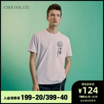 T-shirt Youth fashion BKX / black whx / white BLD / blue routine S M L XL :CHOCOOLATE Short sleeve other standard Other leisure B1XTEC1350XEE Cotton 100% Spring 2020 Same model in shopping mall (sold online and offline)