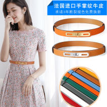 Belt / belt / chain top layer leather female belt Versatile Single loop Youth, youth, middle age, old age Double buckle letter soft surface 2.4cm stainless steel Letters, elastic Chixin leather goods