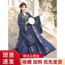 Hanfu 96% and above Winter of 2019 S M L XL polyester fiber