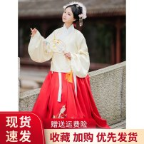 Hanfu 96% and above Winter of 2019 Beige upper jacket piece blue upper jacket piece pink lower skirt unit price red lower skirt piece S M L XL polyester fiber