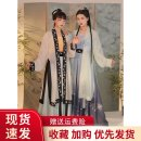 National costume / stage costume Summer 2020 S M L XL MZY-041 Moziyan 18-25 years old Polyester 100% Exclusive payment of tmall