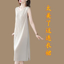 Dress Summer 2020 Beige blue black S M L XL 2XL 3XL 4XL Mid length dress singleton  Sleeveless commute Crew neck Loose waist Solid color Socket A-line skirt 40-49 years old Type A Yi Ballet Korean version Color fixing with stitching resin More than 95% knitting other Other 100%