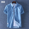shirt Youth fashion Kanz S M L XL 2XL 3XL 4XL Thin money Button collar Short sleeve Self cultivation daily summer teenagers Cotton 100% tide 2018 Solid color Denim Summer of 2018 No iron treatment cotton Pure e-commerce (online only) More than 95%
