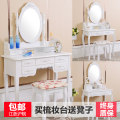 Dresser / table adult yes No door European style manmade board Other / other assemble assemble KK888 yes yes yes Economic type assemble yes Zhejiang Province manmade board Disassembly Provide installation instruction, installation instruction video and simple installation tools Taizhou City Painting