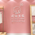 Wall stickers Acrylic Small medium large super large Three dimensional Wall Sticker Waterproof wall sticker set Others Others other other EMO 5660-5661 welcome to WB