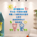 Wall stickers Acrylic Small medium large super large Three dimensional Wall Sticker Waterproof wall sticker set Others Others other other EMO
