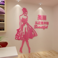 Wall stickers Acrylic Small, medium and large Three dimensional Wall Sticker Waterproof wall sticker set Others Others character Simple and modern EMO