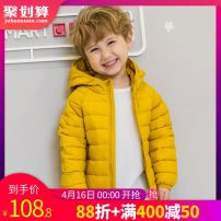 Down Jackets 90% White duck down Children, women and men Hey on Wye nylon No detachable cap Solid color Polyamide fiber (nylon) 100% 12 months 18 months 2 years 3 years 4 years 5 years 6 years 7 years 8 years 9 years old