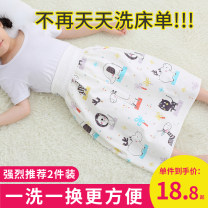 Cloth diaper Other / other Size M (recommended for children aged 0-4), size L (recommended for children aged 3-8), size XL (recommended for children aged 12-180 kg) Baby's large bed diaper skirt