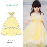 Dress female Other / other Cotton 100% cotton Princess Dress Three, four, five, six, seven, eight, nine, ten