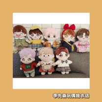 Plush cloth toys 6 years old, 7 years old, 8 years old, 9 years old, 10 years old, 11 years old, 12 years old, 13 years old, 14 years old and above Other / other PU DIY customization PP cotton domestic
