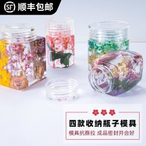 Other DIY accessories Other accessories other 30-39.99 yuan Fresh out of the oven Ancient cicada Phoenix Spring 2021 Pure e-commerce (online only)